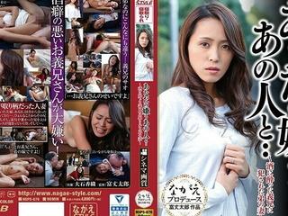 NSPS-676: He's Not My Husband - Kaori Oishi